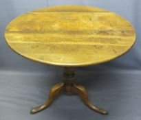 CIRCULAR TOP OAK TILT-TOP TRIPOD TABLE, early 19th Century, the 85cms diameter top on a turned