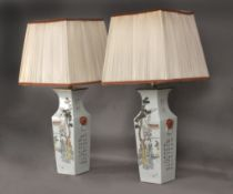 A pair of 20th century Chinese porcelain vases