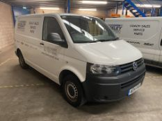 Volkswagen TRANSPORTER T28 STARTLINE TDI DIESEL PANEL VAN, registration no. AE14 VGA, date first