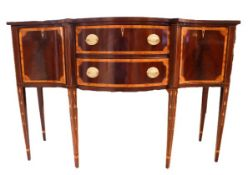 American Contemporary Inlaid Sideboard