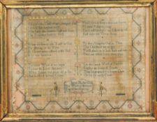 Important 1792 Sampler Sarah Robertson