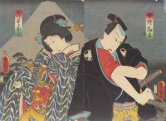 Utagawa Kunisada (Toyokuni III.)Die Schauspieler Kawarazaki Gonjûrô I als Hayano Kanpei (r) und Iwai