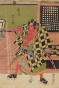 Utagawa Toyokuni (Toyokuni I.)Bildnis des Schauspielers Ichikawa Danjuro(Edo 1769-1825 ebd.)