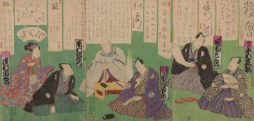 Utagawa Kunisada (Toyokuni III.)Triptychon(Katsushika 1786-1865 Edo) Farbholzschnitt, um 1844/45.