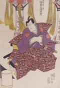 Utagawa Kunisada (Toyokuni III.)Schauspielerbildnis(Katsushika 1786-1865 Edo) Farbholzschnitt,