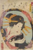 Utagawa Kunisada (Toyokuni III.)Der Schauspieler Onoe Kikugoro IV in der Rolle der Tsuchiya