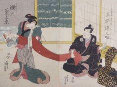 Utagawa Kunisada (Toyokuni III.)Diptychon mit Schauspielern in einem Interieur(Katsushika 1786-