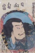 Utagawa Kunisada (Toyokuni III.)Bildnis des Schauspielers Nakamura Utaemon IV im Spiegel aus der