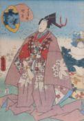 """Utagawa Kunisada (Toyokuni III.)Prinz Genji (?)(Katsushika 1786-1865 Edo) Farbholzschnitt. Sign. """""""