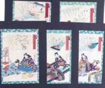 "Utagawa Kunisada II (Toyokuni IV)Fünf Blatt aus der Serie ""Genji Goju-Yon Jô"" (54 Kapitel Genjis)("