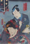 Utagawa Kunisada (Toyokuni III.)Die Schauspieler Nakamura Fukusuke I als Miyagi Asojirô and Onoe