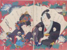 Utagawa Kunisada (Toyokuni III.)Die Schauspieler Bandô Hikosaburô V als Asojirô (r) und Sawamura