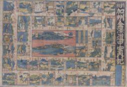 Utagawa Toyokuni (Attrib.)Panoramablatt(Edo 1769-1825 ebd.) Zentral Blick auf eine Flusslandschaft
