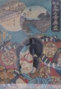 Utagawa Kunisada und Utagawa HiroshigeDas Hashiwaya-Restaurant in Yanagishima-motomachi(Katsushika