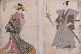 Utagawa Toyokuni (Toyokuni I.)Diptychon mit zwei Kabuki-Schauspielern(Edo 1769-1825 ebd.)