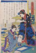 Zwei Frauen in Interieur