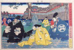 Utagawa Kunisada II (Toyokuni IV)