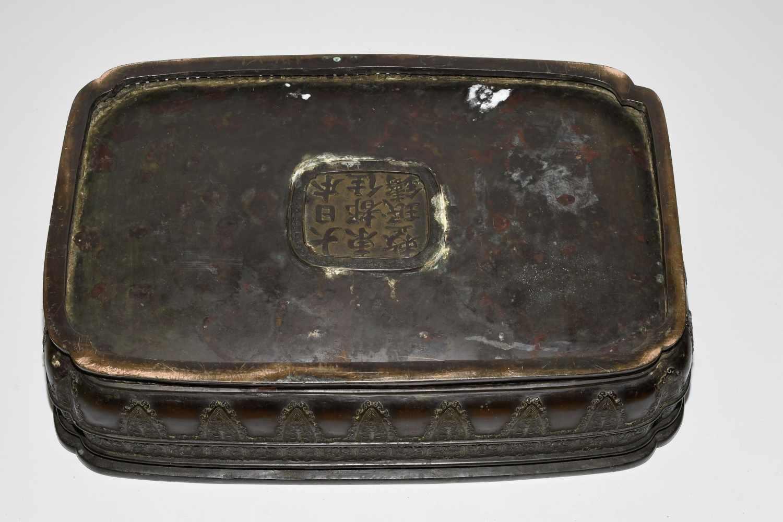 Lot 1021 - Grosses Ikebana-Gefäss von Murata Seimin (1761–1837)<br