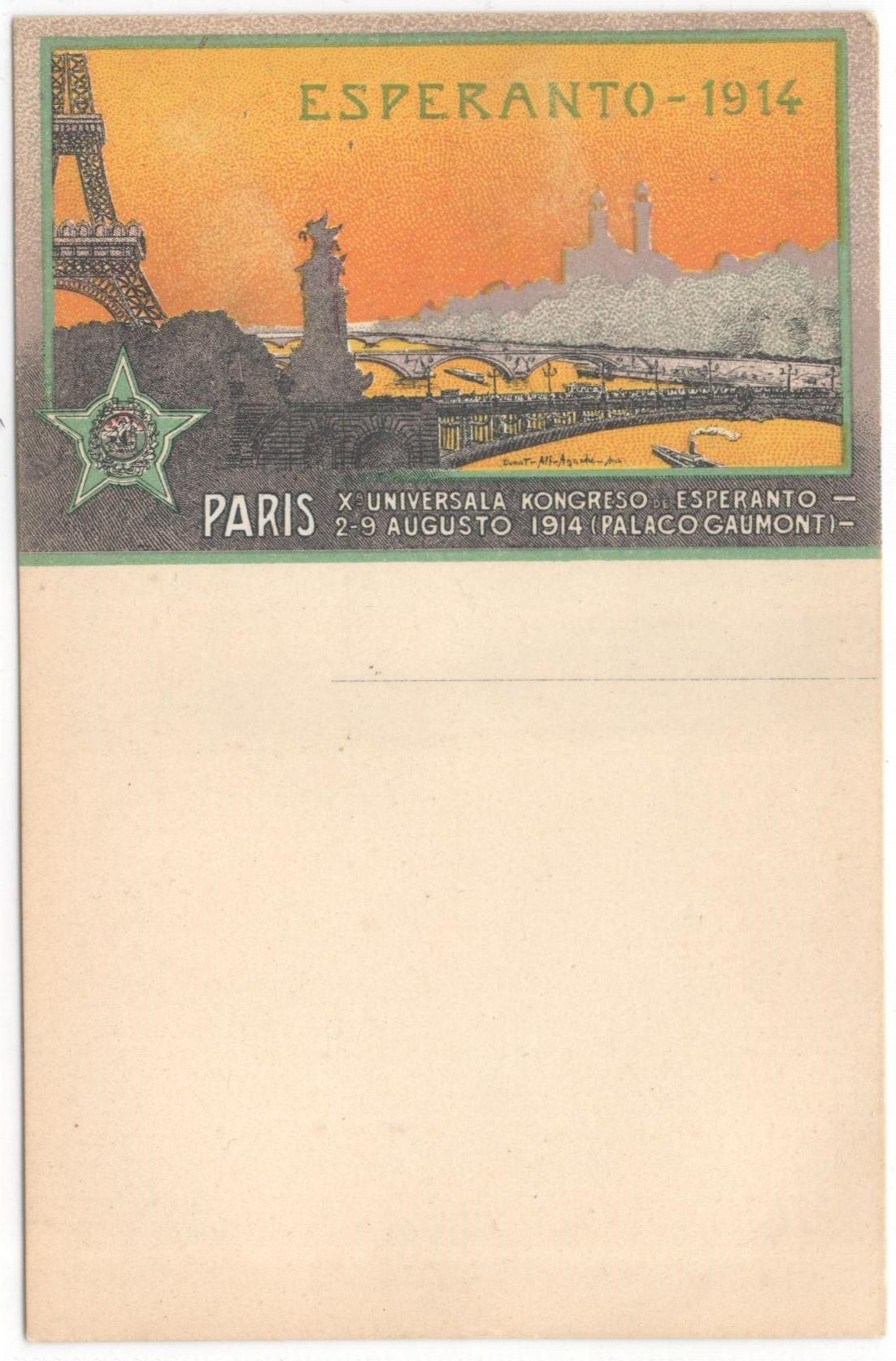 Lot 68 - ESPERANTO 1914 PARIS - X UNIVERSALA KONGRESO ESPERANTO POSTCARD