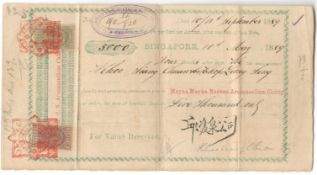 1889 SINGAPORE PROMISE TO PAY NOTE FOR 5000 SPANISH DOLLARS STAMPED WITH TWO REVENUE STAMPS