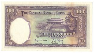THE CENTRAL BANK OF CHINA 1936 ONE HUNDRED YUAN