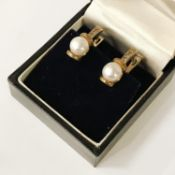 14CT GILT SILVER PEARL EARRINGS - LEVER BACK