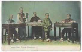 CHINESE BOYS SCHOOL HONGKONG - POSTED POSTCARD TEMPORARY P.O. CHOWRASTA 1908