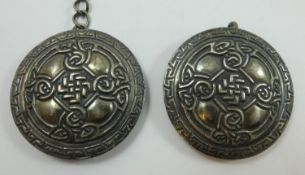 A Chinese silver double cloak holder, by Sung, c. 1900, stamped CHINA, SUNG, SILVER, of disc form,