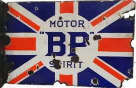 A double side, wall mounted, vitreous enamel BP Motor Oil Spirit sign, restored bracket, 41 x 61 cm.