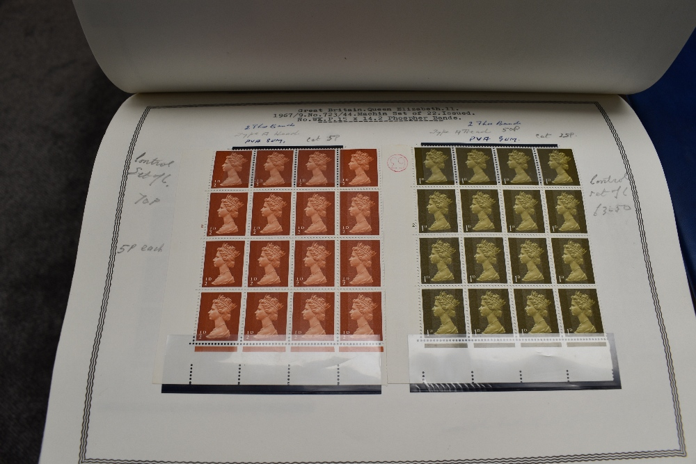 Lot 816 - Seven Albums of Mint GB Elizabeth II Stamps, Booklets, Part Sheets, Airmail, Blocks, all well