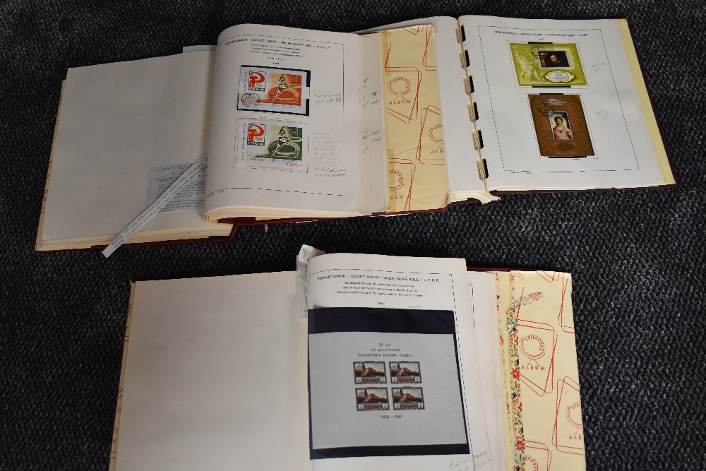 Lot 820 - A collection in three printed albums mint & used of Russian Stamps 1945 to 1977, 1945-1959 album