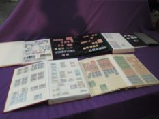 Six GB Stamp Albums, mainly used and modern