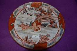 A decorative early 20th century Japanese plate in russet tones depicting cockerel, flowers and