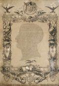 TESTAMENT DE NAPOLEON BONAPARTERare gravure datée de 1803 par Marmignat et dessinée par Deb