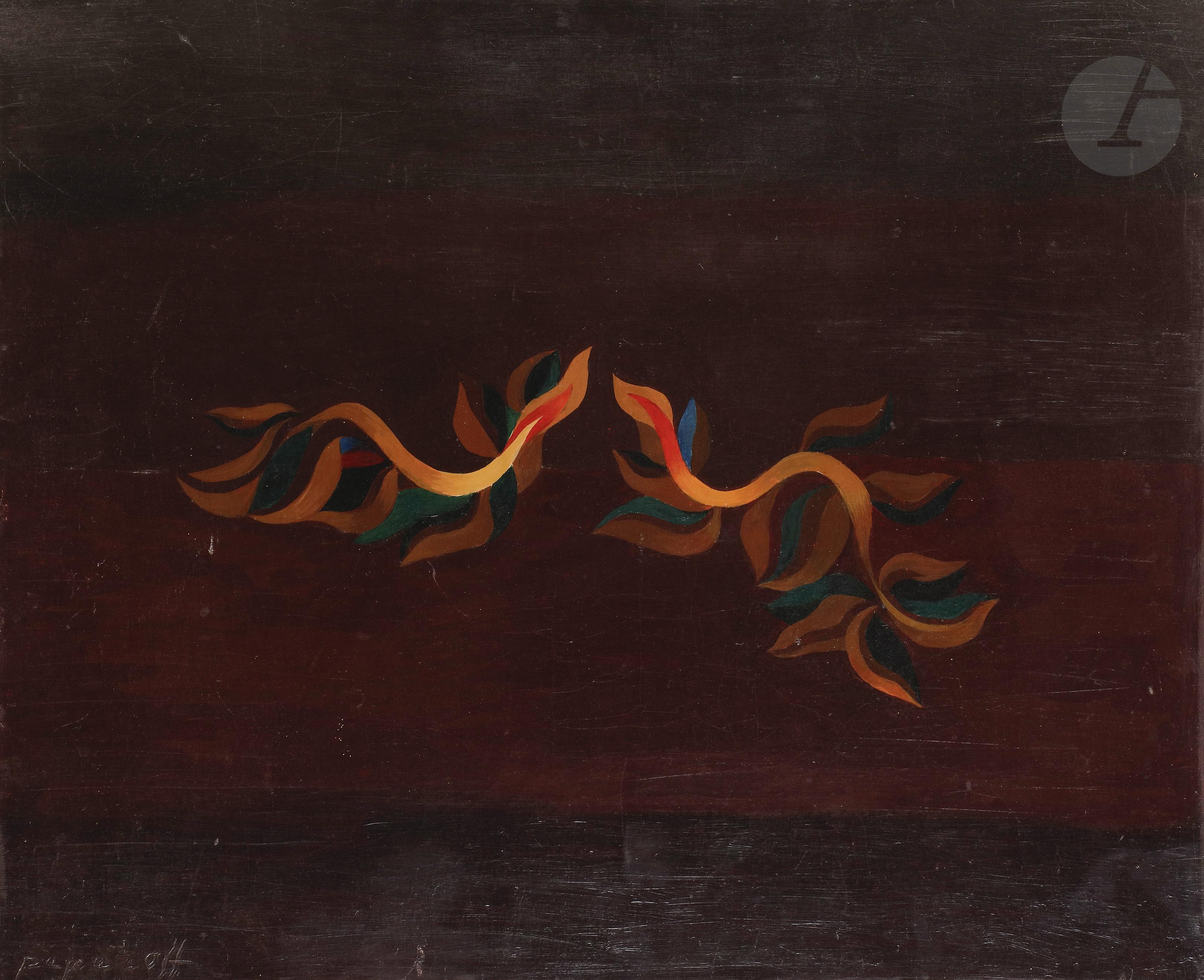 Lot 41 - Georges PAPAZOFF [bulgare] (1894-1972)Germination, vers 1932Huile sur toile.Signée en bas à
