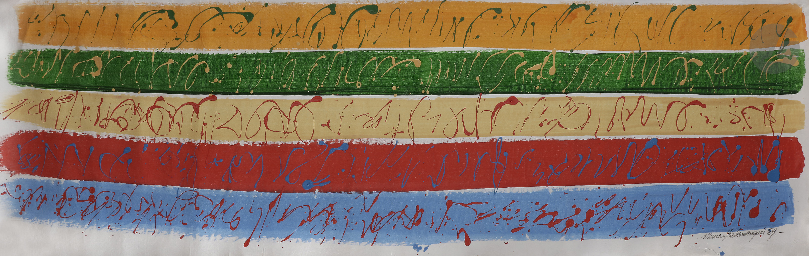 Lot 36 - Mirna SALAMANQUEZ [vénézuélienne] (né en 1943)Composition, 1989Acrylique sur toile libre.Signée et