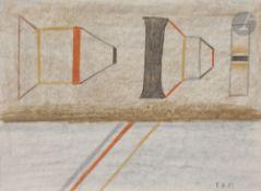 Vladimir Borissovitch YANKILEVSKY (1938-2018) Dessin géométrique aux capsules, 1983 Crayons de