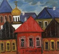 Galina Viktorovna MALTSEVA (née en 1953) Églises, maisons et isba, 1989-1990 5 huiles sur carton.