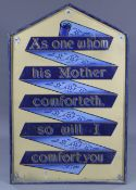 "A set of six painted-metal large rectangular signs, each with a different religious verse, 36"" x"