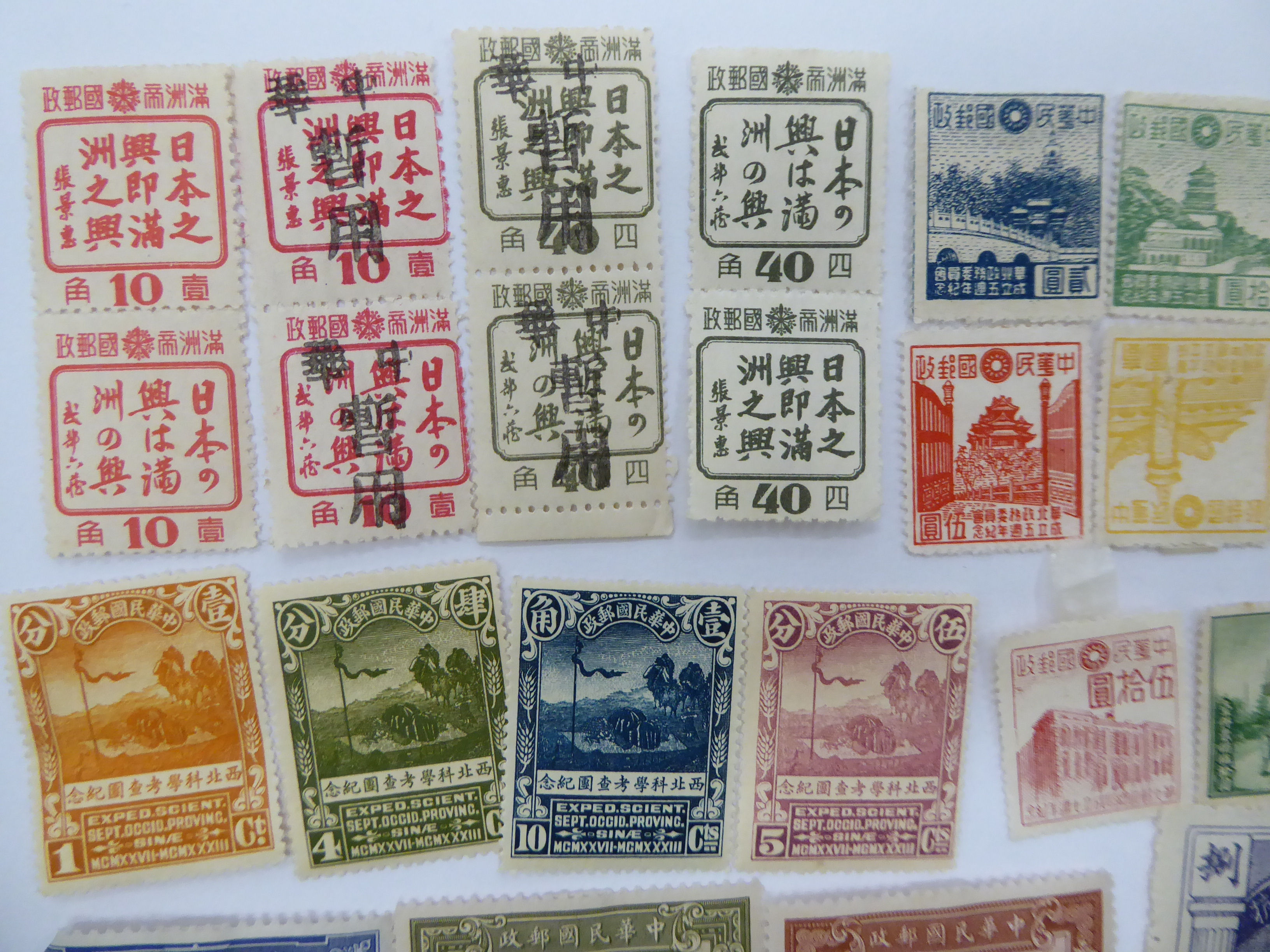 Lot 45 - Uncollated Chinese unused and used postage stamps 11