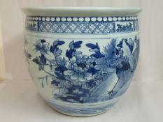 A late 19thC Chinese porcelain fish bowl, having an inverted rim,