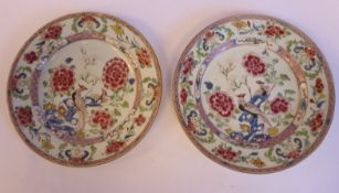 A pair of late 18thC Chinese famille rose porcelain plates,