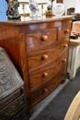 A large Victorian mahogany bowfront chest