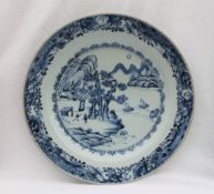 A Chinese blue and white porcelain plate,