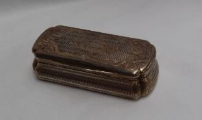 An Austrian silver snuff box of rectangular form, with a shaped edge,