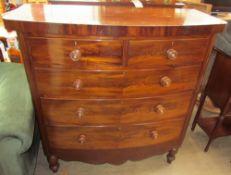 A Victorian mahogany chest,