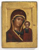 ICON OF MARY THE HOLIEST 18th century Oil, wood, gilding 23 x 18,5 cm Mary with Jesus in the