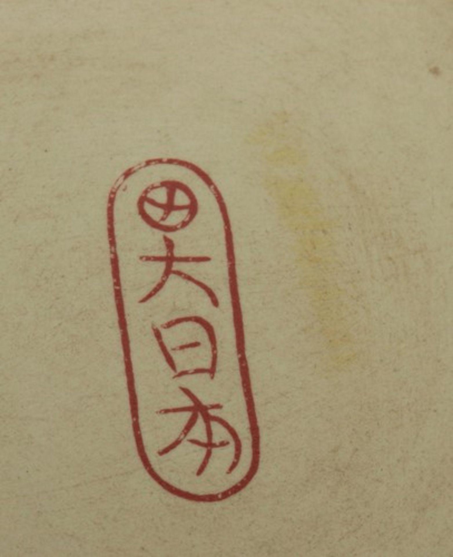 Los 1823 - CachepotJapan, runder Stand, leicht gebauchte Form, oberer Teil der Wandung durch schmalen Wulst