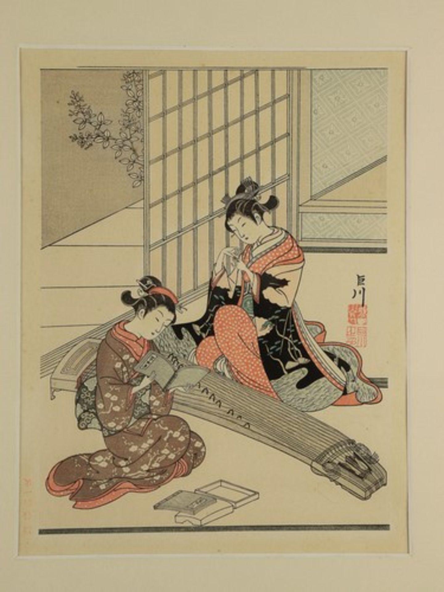 Los 1826 - Farbholzschnitt20.Jh., Japan, Holzschnitt, tlw. koloriert, Genreszene m. zwei Frauen beim Lesen, u.