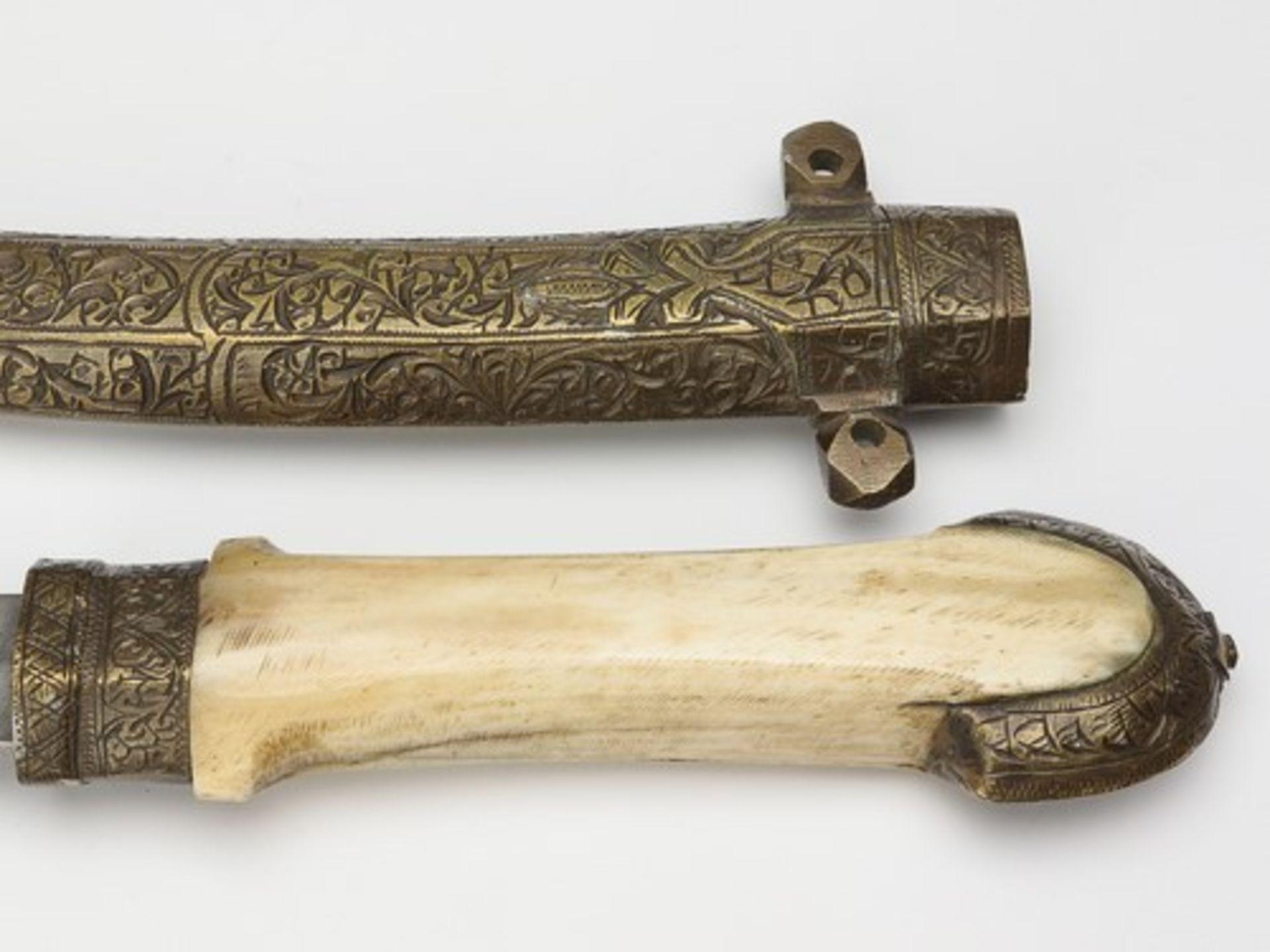 Los 1857 - Koummya - Marokko/Nordafrika20.Jh., Krummdolch, leicht gekrümmte Rückenklinge, Beingriff m.